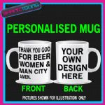 LOVE FOOTBALL BEER WOMEN & MAN CITY  MUG PERSONALISED DESIGN